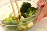 ブロッコリーとチーズのサラダの作り方4