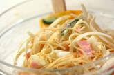 スパゲティーサラダの作り方3