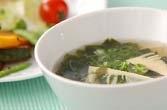 ワカメと春雨のスープ