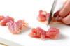 キノコ丼の作り方の手順1