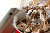 キノコ丼の作り方6