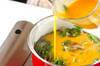 キノコ丼の作り方の手順7