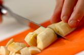バナナミルク&キャラメルソースの台湾風かき氷の下準備1