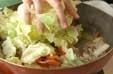 春キャベツの炒めものの作り方2