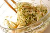 リンゴと大根のサラダの作り方6