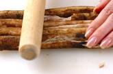 たたきゴボウチーズ焼きの下準備1