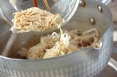 切干し大根の炒め煮の作り方1