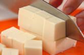 豆腐とオクラのカレースープの下準備1