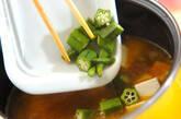 豆腐とオクラのカレースープの作り方7