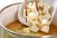 豆腐とキヌサヤのみそ汁の作り方5