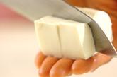 豆腐のツナ風味スープの下準備1