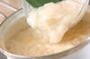 カブとタラのスープ煮の作り方の手順3