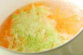 春雨サラダの作り方2