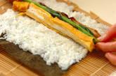 巻き寿司(恵方巻き)の作り方11