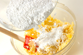 米粉のニョッキの作り方1
