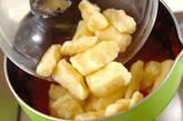 米粉のニョッキの作り方5