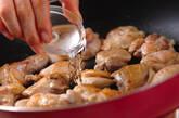 鶏肉のみそ照り焼きの作り方6