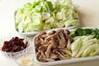 ピリ辛!豚肉とたっぷり野菜のみそ炒めの作り方の手順3