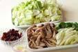 ピリ辛!豚肉とたっぷり野菜のみそ炒めの作り方の手順4