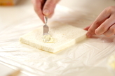 ロールサンドイッチの作り方1