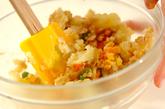 半熟卵の焼きポテトの作り方1