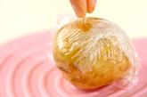 半熟卵の焼きポテトの下準備1