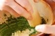 生タケノコの木の芽田楽の下準備2