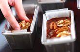 ピーカンナッツのガトーショコラの作り方9