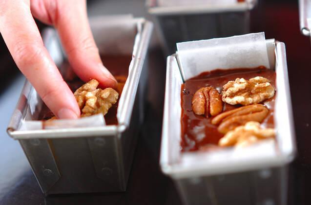 ピーカンナッツのガトーショコラの作り方の手順9