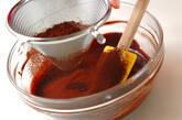 ピーカンナッツのガトーショコラの作り方7