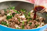 菊菜と牛肉のゴマ炒めの作り方3