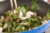 菊菜と牛肉のゴマ炒めの作り方2