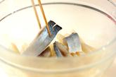 しめサバとレンコンの酢の物の作り方2