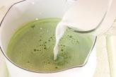 ぷるぷる抹茶あずきの作り方2