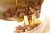 砂肝のマリネの作り方の手順6