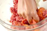 和風ロコモコ丼の作り方4