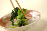 小松菜とジャコの和え物の作り方2
