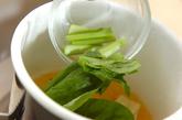 高野豆腐と小松菜の煮びたしの作り方2