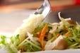 シメジのサラダの作り方1