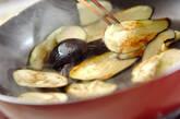 ヒヨコ豆入りムサカの下準備2