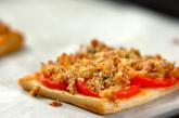 トマトとツナのお手軽パイの作り方3