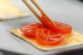 トマトとツナのお手軽パイの作り方2