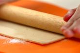 トマトとツナのお手軽パイの下準備1