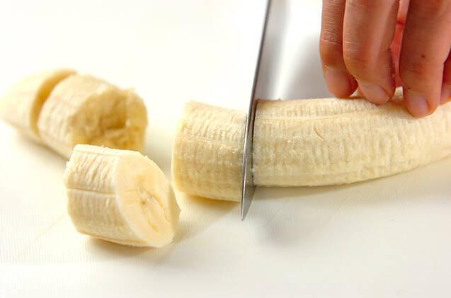 チョコバナナミルクの作り方の手順1