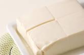 レンジ蒸し豆腐の作り方3