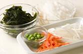 レンジ蒸し豆腐の作り方1
