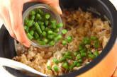 炒り大豆炊き込みご飯の作り方8