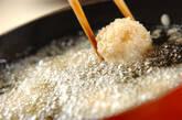 揚げ玄米団子おろしのせの作り方5