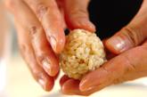 揚げ玄米団子おろしのせの作り方1