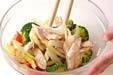 ささ身のサラダの作り方1
